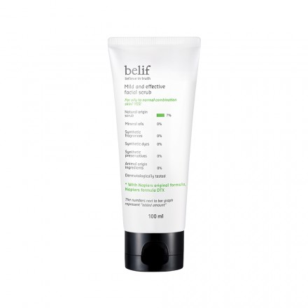 Mild And Effective Facial Scrub