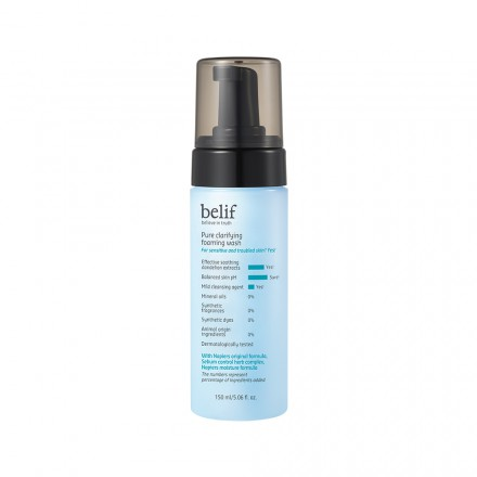 Pure Clarifying Bubble Cleansing Foam